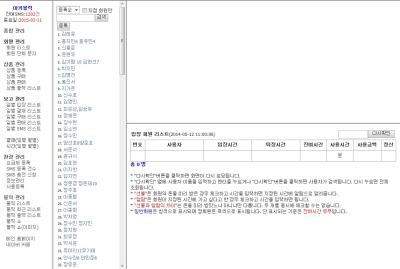 꾸미기_2014-05-12 AM 11-00-20.jpg