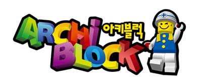 archi_logo.jpg